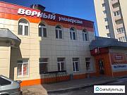 Помещение свободного назначения, 8 кв.м. Великий Новгород