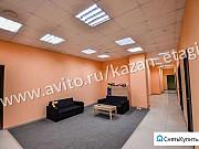 Продам гостиница, 302.3 кв.м. Казань