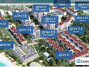 1-комнатная квартира, 33 м², 2/3 эт. Севастополь