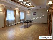 Офисное помещение, 140 кв.м. Тольятти