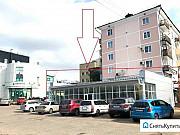 Помещение свободного назначения, 225 кв.м. Улан-Удэ