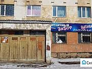 Помещение свободного назначения, 90 кв.м. Магадан