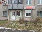 Помещение свободного назначения, 30 кв.м. Ленинск-Кузнецкий