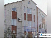 Офисное помещение в аренду Астрахань