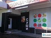 Готовый бизнес, помещение 61 кв.м., Собственник Верея