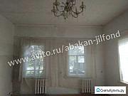 Дом 118 м² на участке 4.5 сот. Абакан