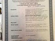 Продаю готовый бизнес Козьмодемьянск