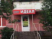 Торговое помещение, 98.5 кв.м. Магнитогорск
