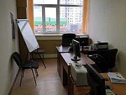 Офисное помещение, 18 кв.м. Екатеринбург