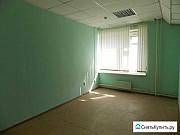 Офисное помещение, 18 кв.м. Челябинск