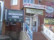Помещение 115,3 кв м готовый арендный бизнес Оренбург