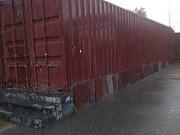 Сдам в аренду контейнер, 30 кв.м. Сургут