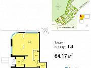 Помещение свободного назначения 64.17 кв.м. в ЖК Янино-1