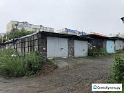 Гараж Петропавловск-Камчатский