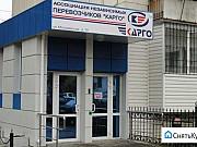 Офисное помещение, 61 кв.м. Челябинск