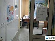 Офисные и торговое помещения Уфа