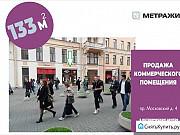 Торговое помещение, 133 кв.м. Санкт-Петербург