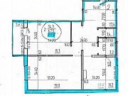 2-комнатная квартира, 69.5 м², 1/10 эт. Саранск