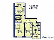 3-комнатная квартира, 100.8 м², 11/17 эт. Котельники