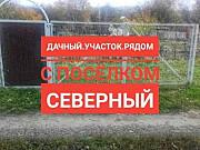 Участок 10 сот. Белгород