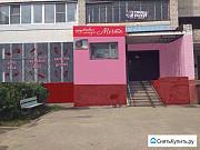 Нежилое помещение Смоленск
