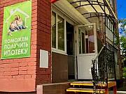 Офисное помещение, 37 кв.м. Самара