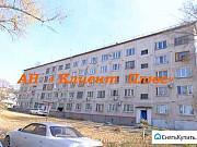 1-комнатная квартира, 16.5 м², 1/5 эт. Спасск-Дальний