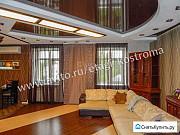 3-комнатная квартира, 120 м², 4/5 эт. Кострома
