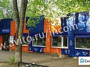 Продам помещение общественного питания, 269.00 кв.м. Красногорск