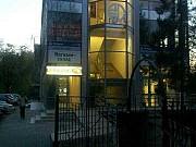 Здание. Готовый бизнес Симферополь