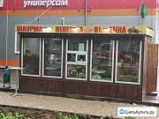 Помещение общественного питания, 15 кв.м. Троицкое