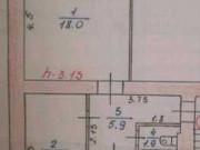 2-комнатная квартира, 44 м², 1/3 эт. Саранск