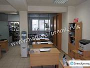 Офис 50 кв.м. Волгоград