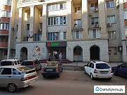 Продаётся торговое Помещение с арендатором Саратов