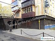 Помещение общественного питания, 263.5 кв.м. Челябинск