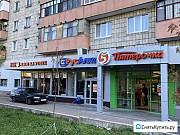 Продаю помещение с арендатором Казань