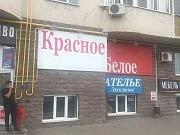 Коммерческая недвижимомть Курск