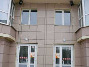 Офисное помещение, 53 кв.м. Новокузнецк