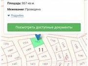 Участок 9 сот. Горно-Алтайск