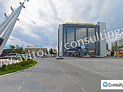Помещение свободного назначения, 37 кв.м. Астрахань