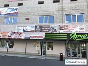 Офис 20 м2 в аренду Барнаул
