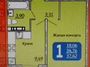 1-комнатная квартира, 37.4 м², 16/16 эт. Чебоксары