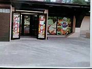 Магазин кафе Владикавказ