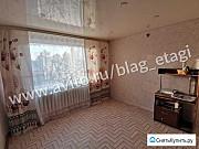 3-комнатная квартира, 63 м², 1/1 эт. Благовещенск