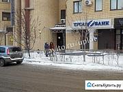 Торговое помещение, 276 кв.м. Волгоград