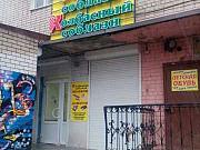 Торговое помещение, 10 кв.м. Воронеж