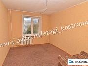2-комнатная квартира, 50 м², 5/5 эт. Кострома