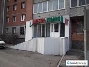 Универсальное помещение под бизнес Красноярск