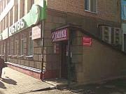 Общепит, Советская улица д. 130 Тамбов