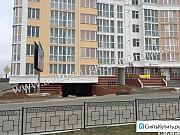 Машиноместо 20 м² Севастополь